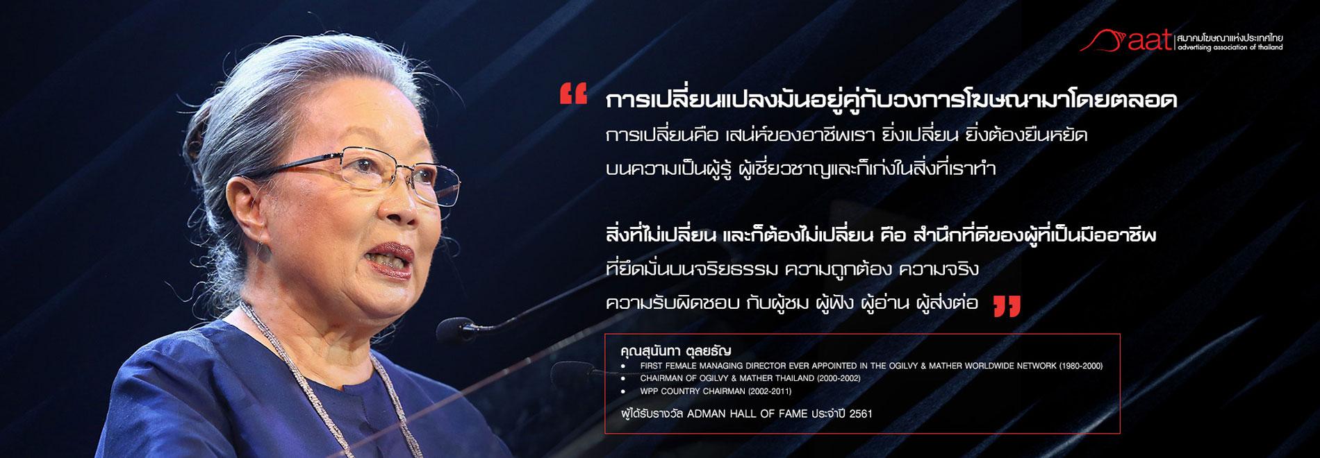 Top-Banner-1900x660_K-Sununtha