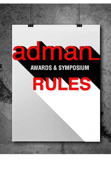 award_rules_banner
