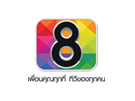 sponsor_logos_15