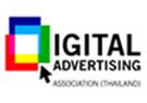 02 DAAT Logo
